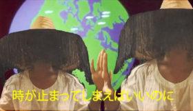 Vidéo hypnotique pour le titre Stop Time de Mocky